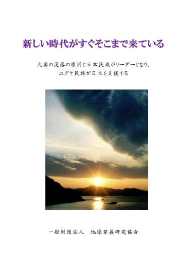 20180816_atarashiijidai