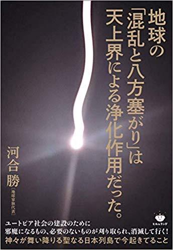 20181130_hikaru